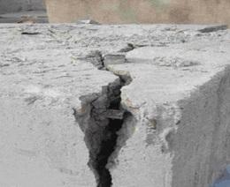 Долговечность бетона