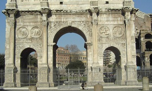 фото арка