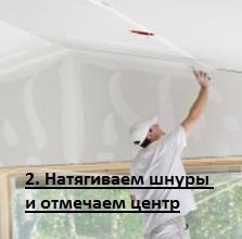 Как клеить плитку на потолок фото
