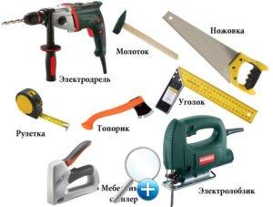 instrumenty-dlya-krepleniya-sendvich-panelej.jpg